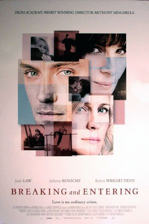 Will (Jude Law) is a partner in a thriving landscape architecture firm which ...