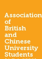 Association of British and Chinese University Students (ABACUS) Year Membership