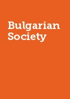 Bulgarian Society Semester Membership