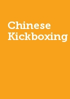 Chinese Kickboxing  Single Term Membership