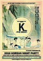 Korean society night party (K-night)