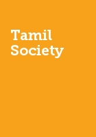 Tamil Society 2018 -2019 Paid Year Membership